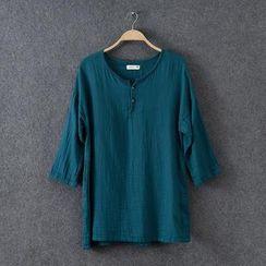 Rosadame - 圆领扣领衫