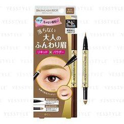 BCL - Browlash Rich W Eyebrow Liquid & Powder (Light Brown)