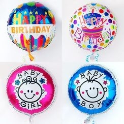 Mulin Arts & Crafts - Foil Balloon Party Decoration