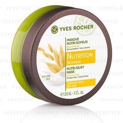 Yves Rocher - 有机燕麦奶1分钟滋养护发膜