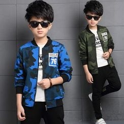 Pegasus - Kids Lettering Camo Zip Jacket