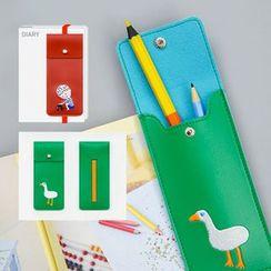 Homey House - 刺绣人造皮笔盒