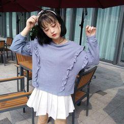 Cattie - Ruffle Trim Long-Sleeve T-Shirt