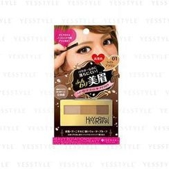 ISEHAN - Heavy Rotation Eyebrow Powder (#01 Light Brown)