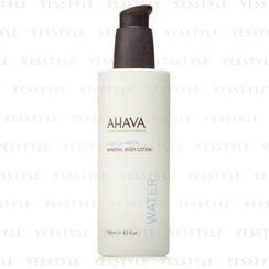 AHAVA - Deadsea Water Mineral Body Lotion