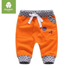 Endymion - Kids Dotted Panel Pants