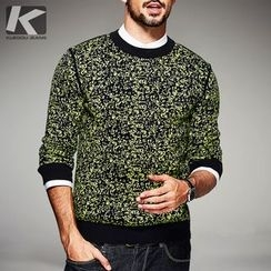 Quincy King - Color Block Knit Pullover