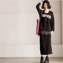 Super Panda - Set: Lettering T-Shirt + Maxi Skirt