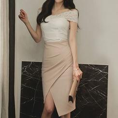 Aurora - Set: Short-Sleeve Paneled Top + Slit-Front Pencil-Cut Skirt