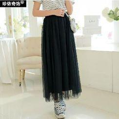 Jenny's Couture - Mesh Maxi Skirt