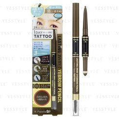 K-Palette - Lasting 3 Way Eyebrow Pencil (#02 Natural Brown)