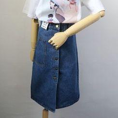 Phantasy - Denim A-Line Midi Skirt