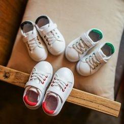 Hambu - Kids Contrast Trim Sneakers
