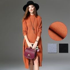 Y:Q - Set: Plain Long Cardigan + Knit Tank Dress