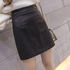 Katie Bloom - Faux Leather A-Line Skirt