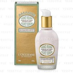 L'Occitane - Almond Velvet Serum