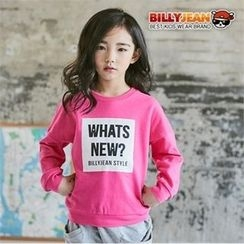 BILLY JEAN - Girls Drop-Shoulder Lettering Sweatshirt