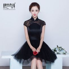 Fantasy Bride - Cap Sleeve Mandarin Collar Cocktail Dress