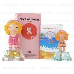 Pan Perfume - 处女座香水座 (2 件) : 香水