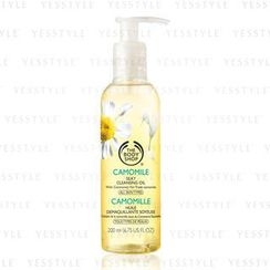 The Body Shop - Camomile Silky Cleasing Oil