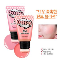Berrisom - Oops Tint Cheek Cushion