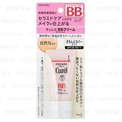 Kao - Curel BB Cream SPF 28 PA++ (Natural)