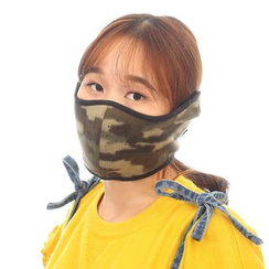 Magic Beauty - Face Mask
