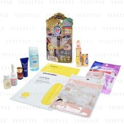 YesStyle Beauty - Basics+ Beauty Sample Set