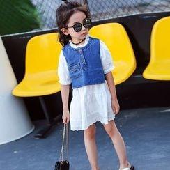 PAM - Set: Kids Denim Vest + Dress