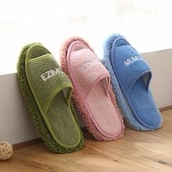 Lazy Corner - Floor-Cleaning Slippers