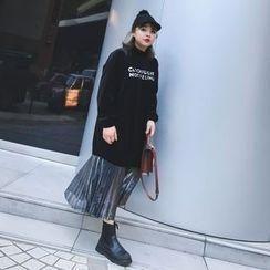 Jinggu Studio - 百褶下擺字母套衫裙