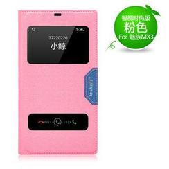 Kindtoy - Meizu MX3 Faux Leather Flip Mobile Case