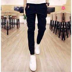 Fisen - Elastic Cuff Straight-Leg Pants