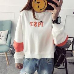 Qimi - 字母贴布镂空装饰套衫