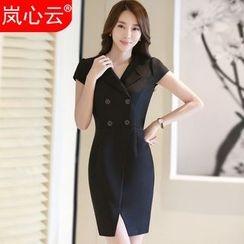 Skyheart - Double-Breasted Short-Sleeve Sheath Dress / Blazer
