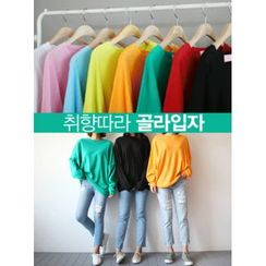 STYLEBYYAM - Colored Loose-Fit Sweatshirt