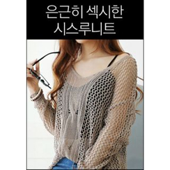 REDOPIN - V-Neck Perforated Loose-Fit Knit Top