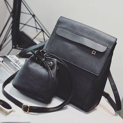 Hase Babe - Set: Faux Leather Backpack + Crossbody Bag