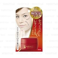 brilliant colors - Wrinkle Cream (For Aging Skin Care)