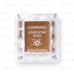 Canmake - 钻耀亮眼 (#06 Pearl Brown)