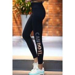 Ariana - 字母运动内搭裤