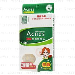 Mentholatum - Acnes Medicated Anti-Bacteria Spot Dressing (Bonus Pack)