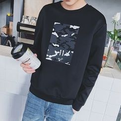 Besto - Camouflage Print Sweatshirt