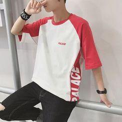 Real Boy - 短袖字母T恤