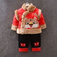 KUBEBI - Kids Set: Tiger Chinese Jacket + Pants + Beanie