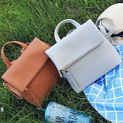 Hase Babe - Flap Faux Leather Backpack