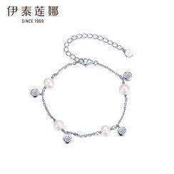 Italina - Faux Pearl Bracelet