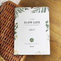 BABOSARANG - 2017 'SLOW LIFE' Wall Calendar (L)