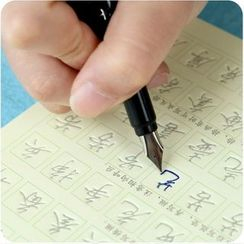 Desu - Medium Calligraphy Notebook Set