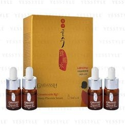 GMDANSU - Ginsenoside Rg1 Sheep Placenta Serum